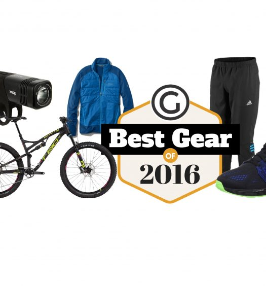 best-gear-of-2016